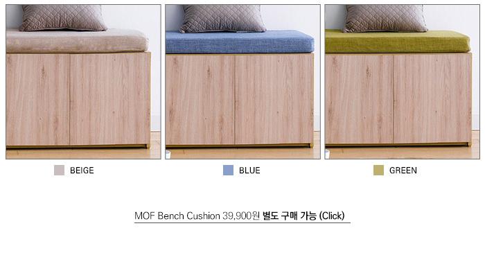 MOF_Bench_Cushion_ADD.jpg