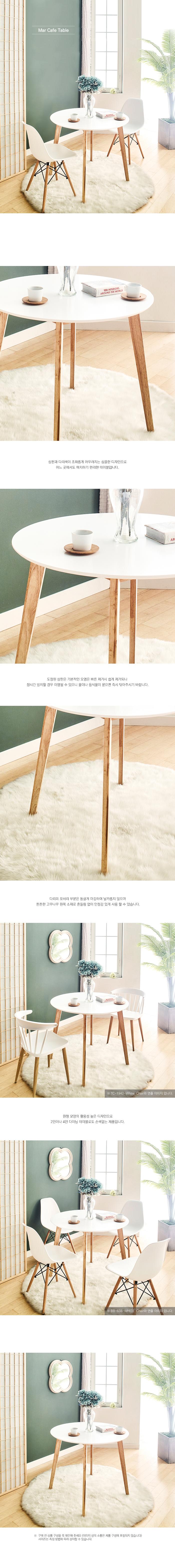 Marthan-Table_190516-2.jpg