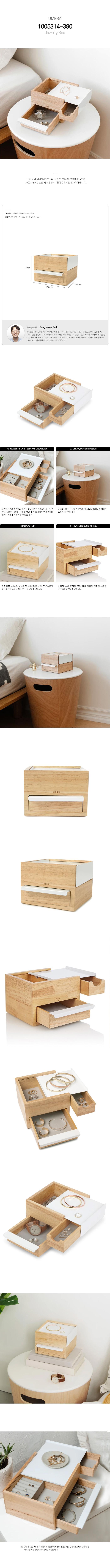 Mini-Stowit-Natural-Jewelry-Box_180403.j