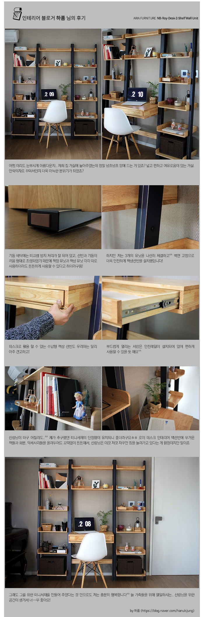 NB-Roy-Desk-2-Shelf.jpg