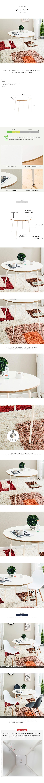 Nabi-White-Cafe-Table_190102.jpg