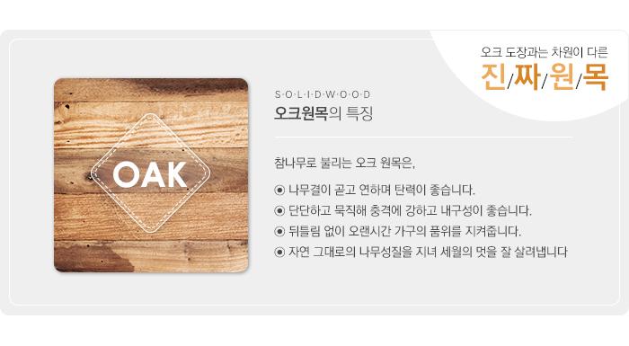 Oak_wood_tag_180917.jpg