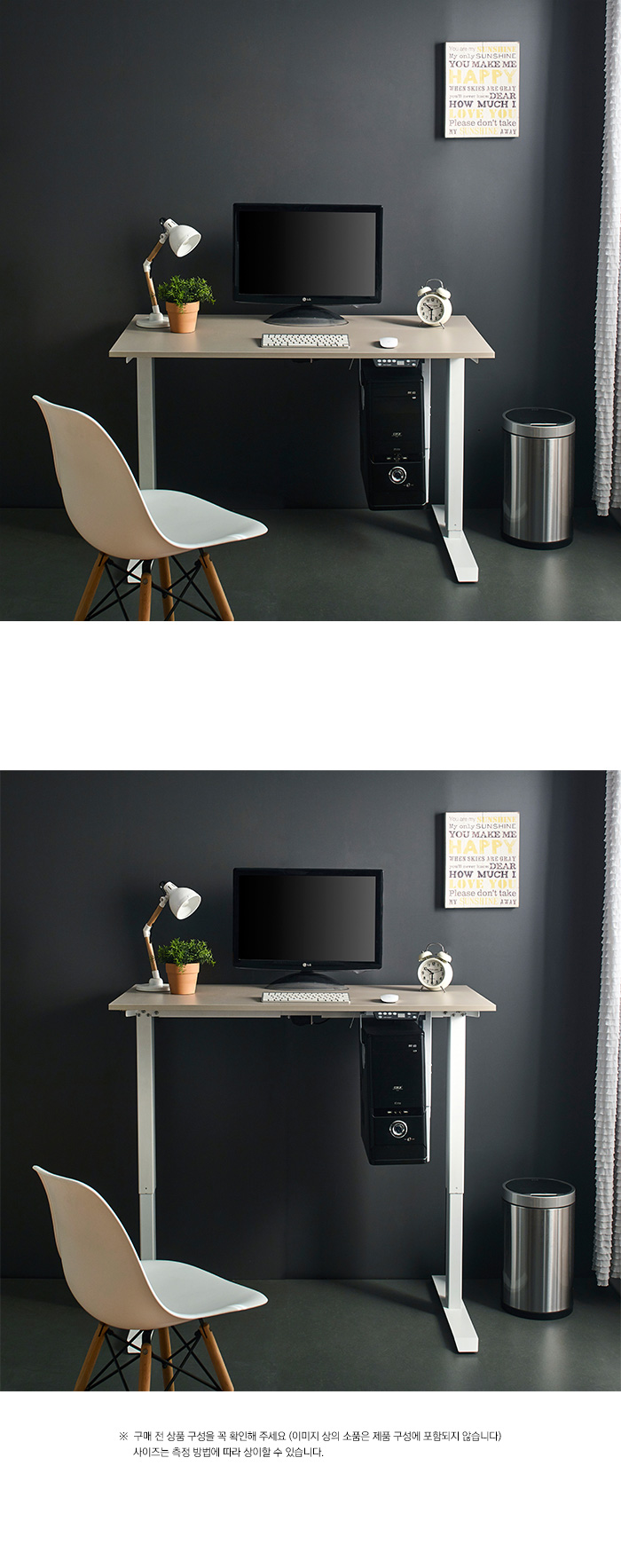 Oxford-038_Motion-Desk_200323-4.jpg