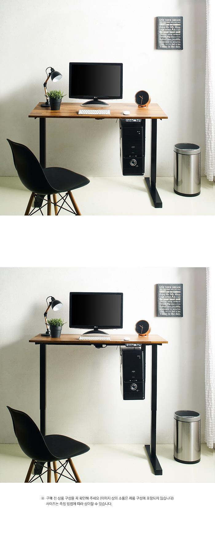 Oxford-039_Motion-Desk_200323-4.jpg