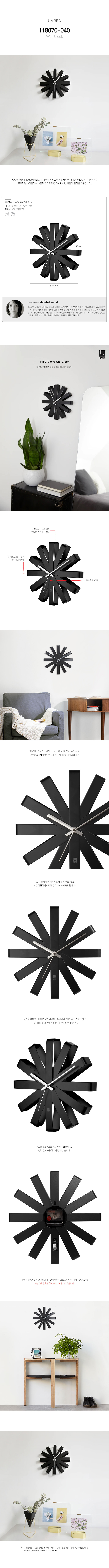 Ribbon-Black_Wall_Clock_180403.jpg