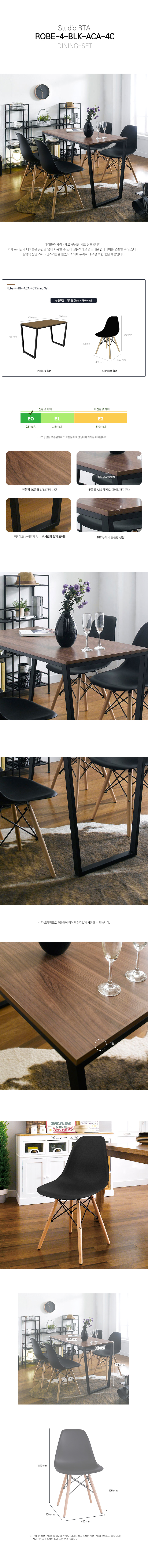 Robe-4-Blk-ACA-4C(Dining Set)_180517.jpg