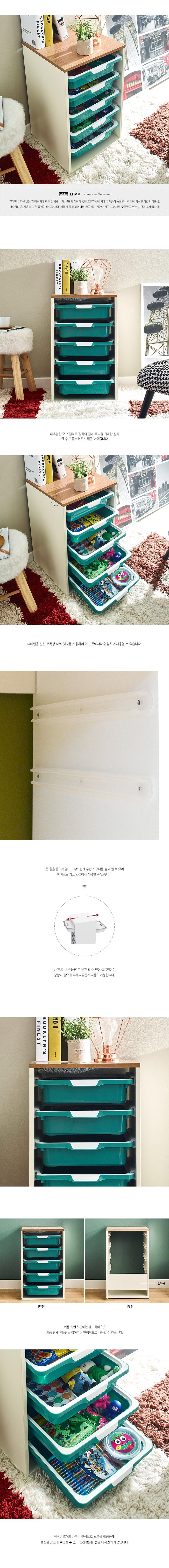 Rooney-Sage-Storage-Box_190604-2.jpg