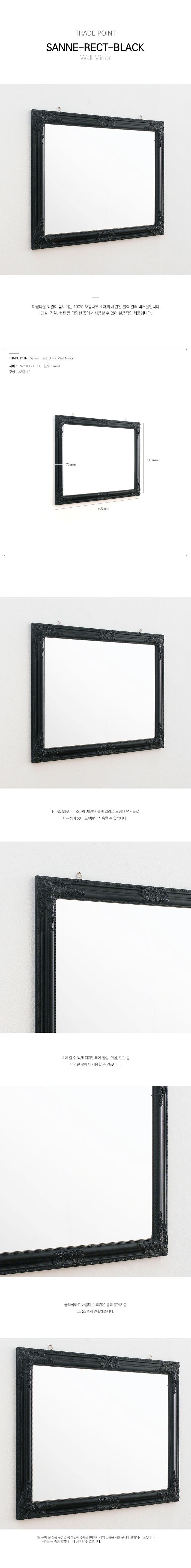 Sanne-Rect-Black.jpg