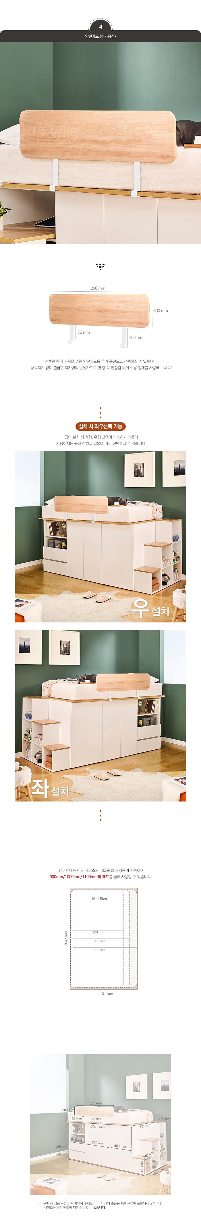 Sky-Ivy-Oak-Single-Storage-Bed_181116-3.