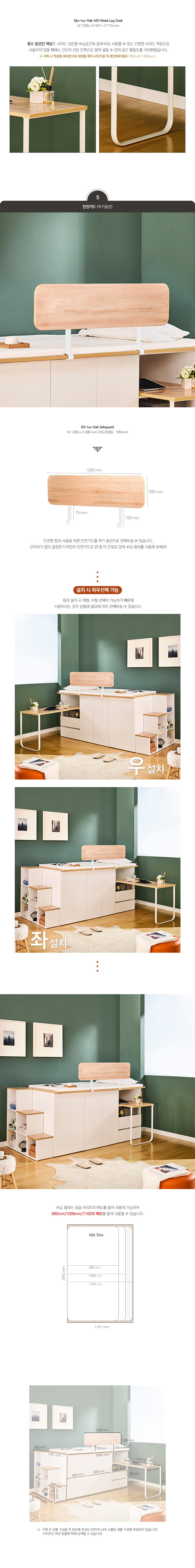 Sky-Ivy-Oak-Single-Storage-Bed_M_181116-