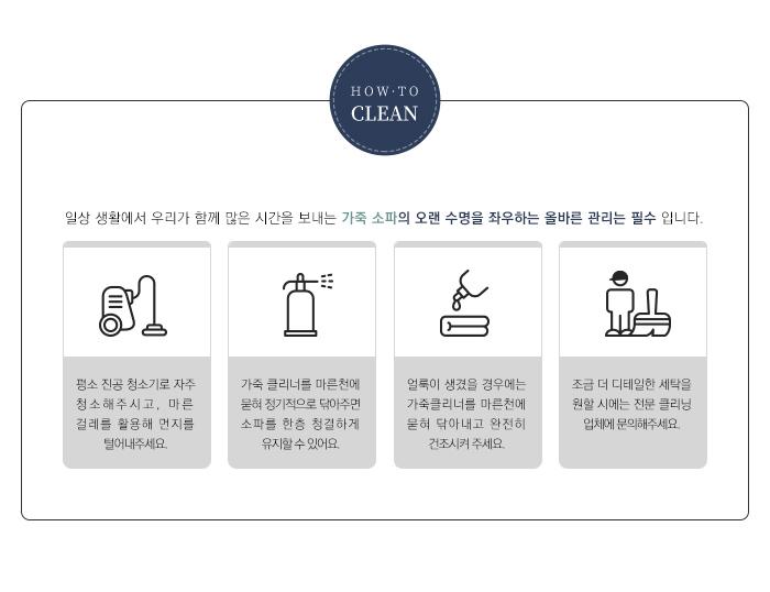 Sofa-clean.jpg