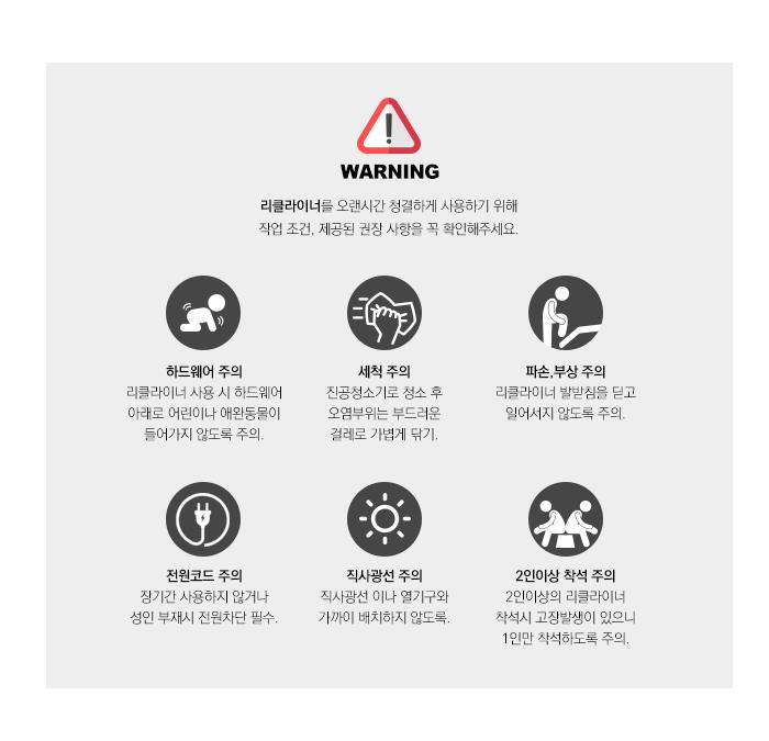 Sofa_Warning(Recliner).jpg