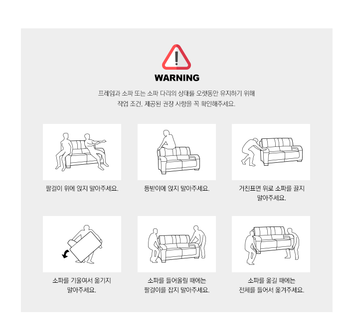 Sofa_Warning.jpg