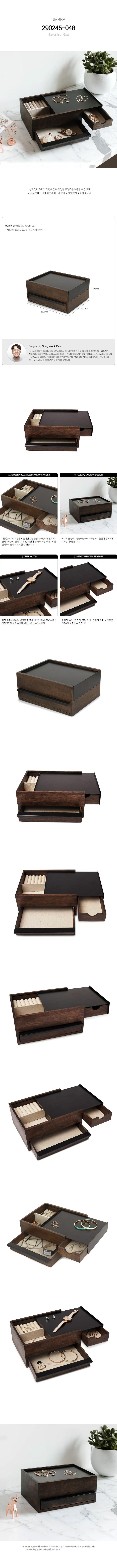 Stowit-Walnut_-Jewelry_Box_180403.jpg