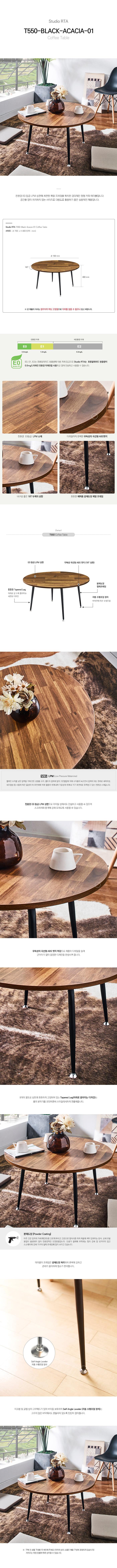 T550-Black-Acacia-01_Coffee-Table_190920