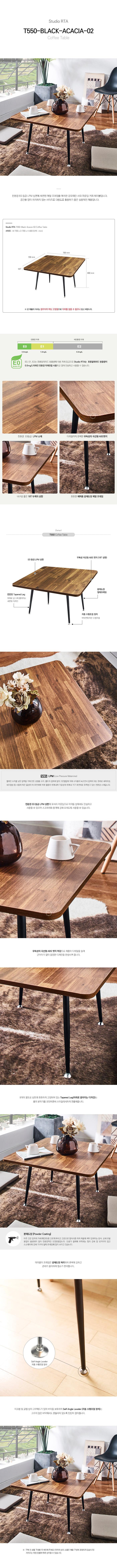 T550-Black-Acacia-02_Coffee-Table_190920