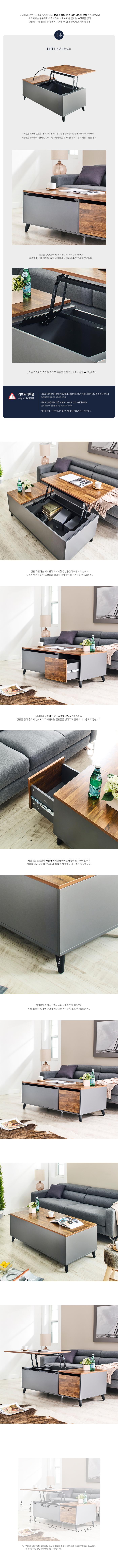 Tea-Acacia-DG-Lift-Tea-Table_181113-3.jp
