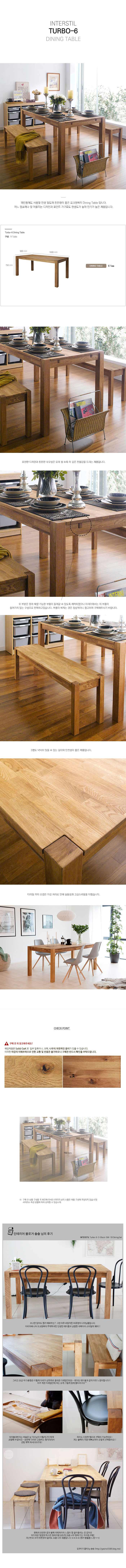 Turbo-6-Dining-Table_180521.jpg