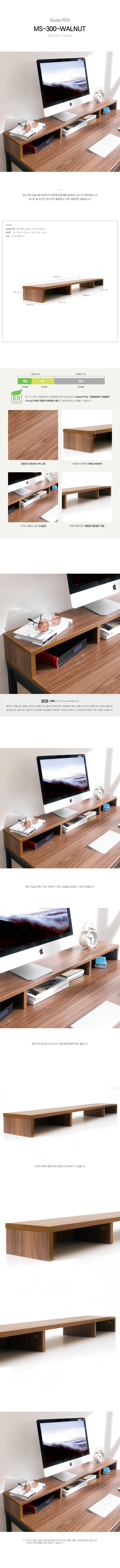 Walnut_Monitor_Stand_20180226.jpg