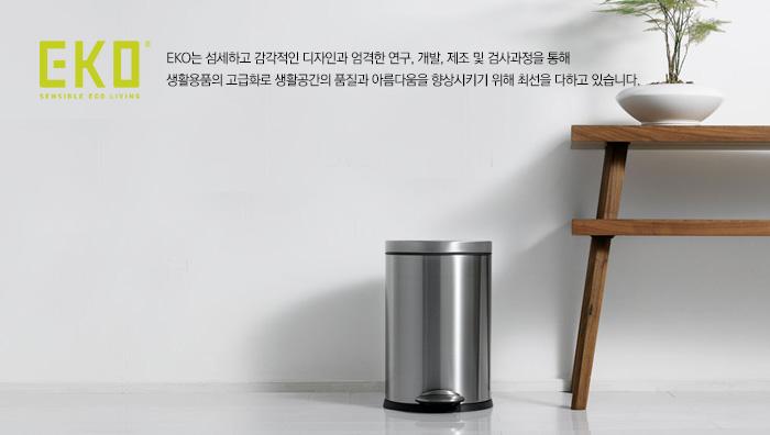 브랜드 소개