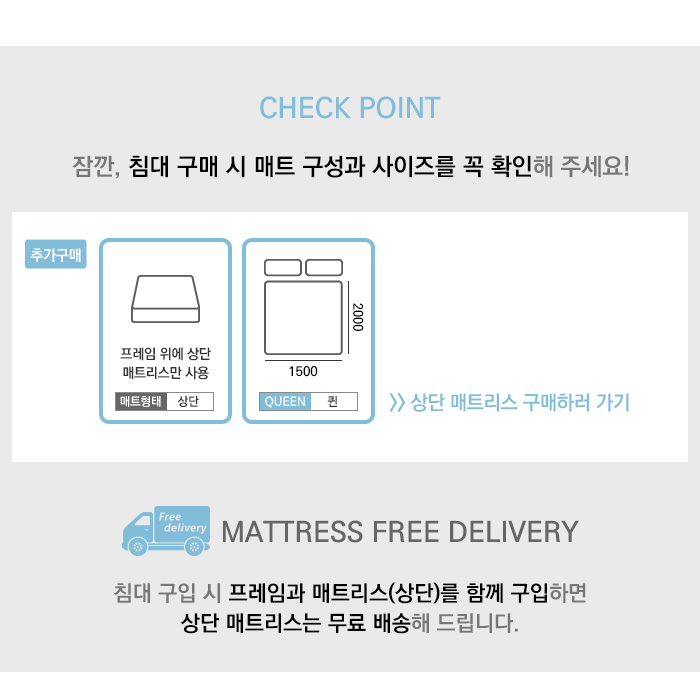 aria_mattress_option2.jpg