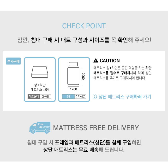 aria_mattress_option3.jpg