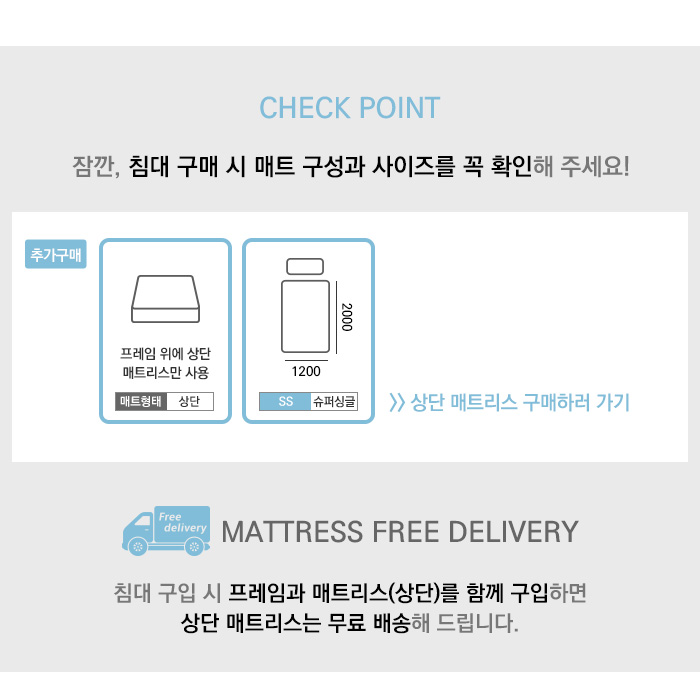 aria_mattress_option4.jpg