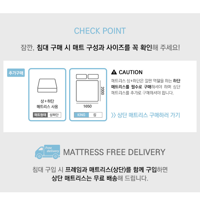 aria_mattress_option8.jpg