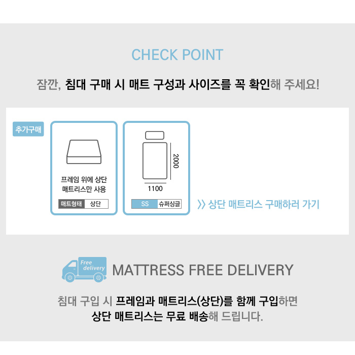 aria_mattress_option_1100_1.jpg