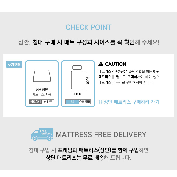 aria_mattress_option_1100_2.jpg