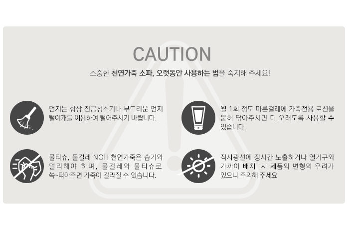 caution_sofa.jpg