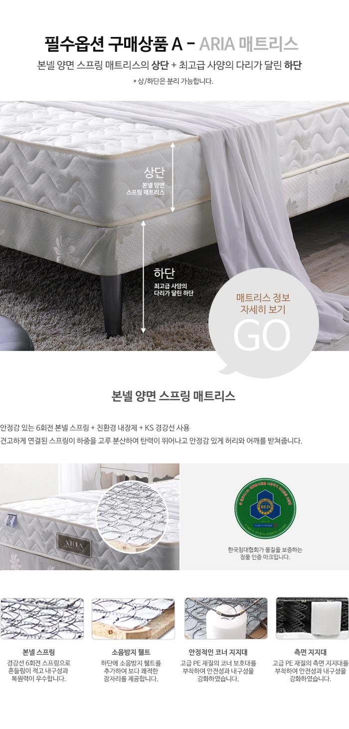 more_mattress.jpg