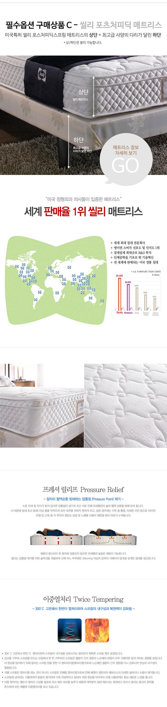 more_mattress02.jpg