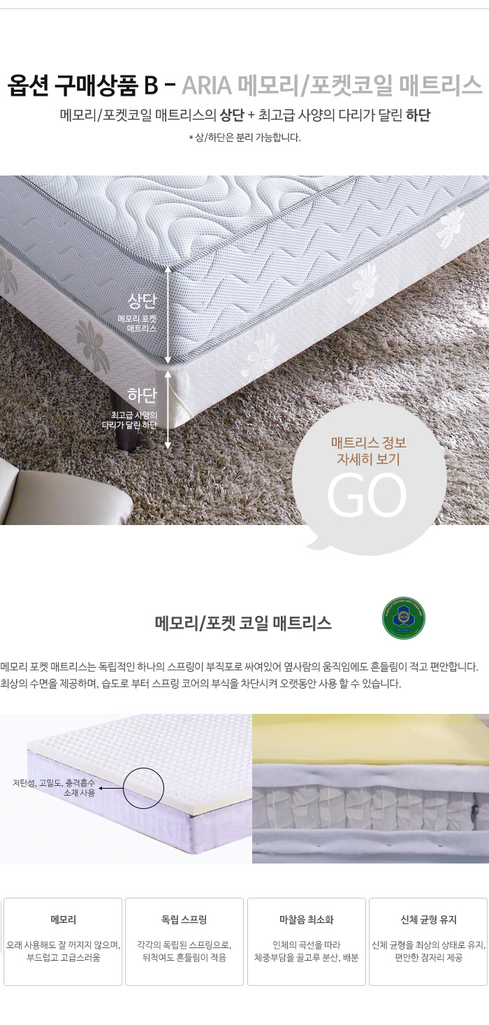 more_mattress03.jpg
