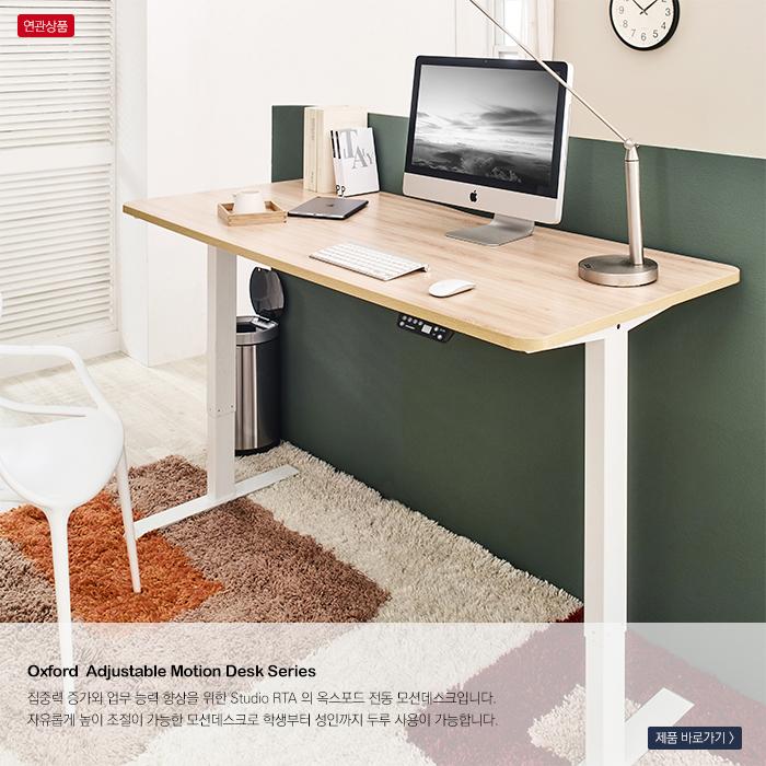 motion-desk-gogo.jpg
