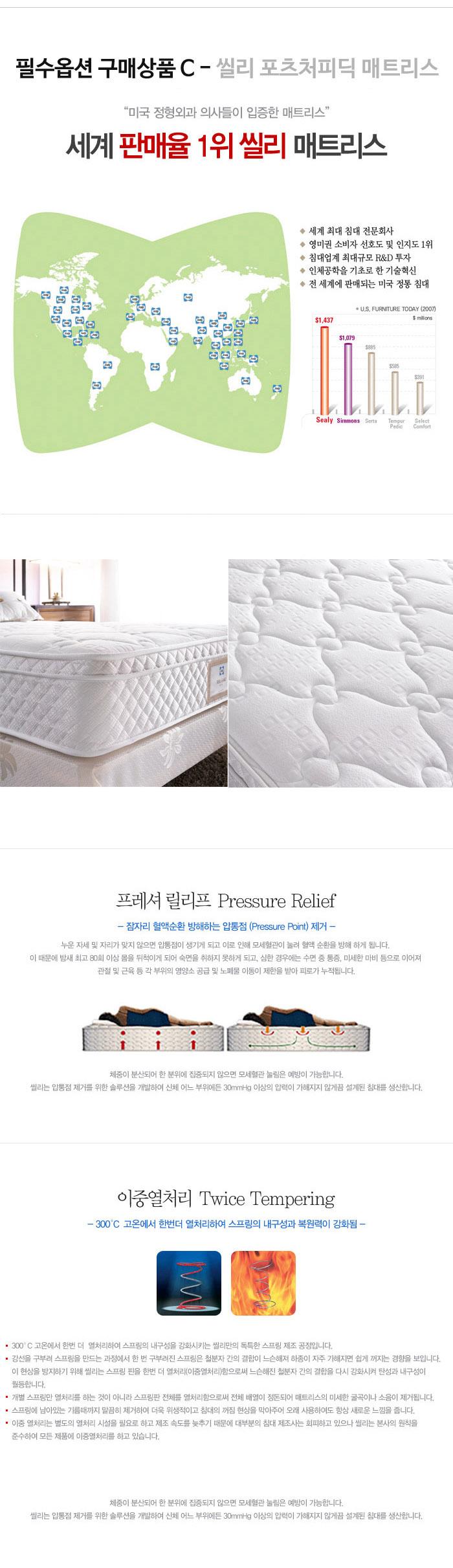 option_mattress02.jpg