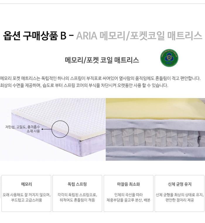 option_mattress03.jpg