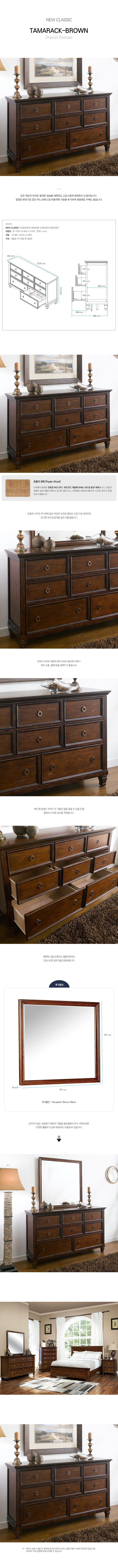 tamarack_brown_Drawer-Dresser_180511.jpg