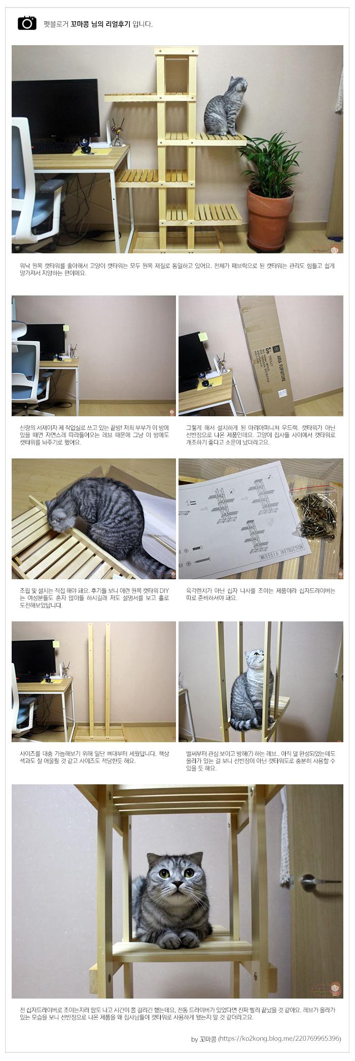 wk-5551 wood rack.jpg